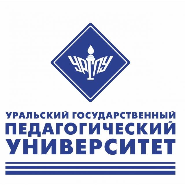ФГБОУ ВО «Уральский государственный педагогический университет»