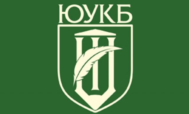 ЧУПОО «Южно-Уральский колледж бизнеса»