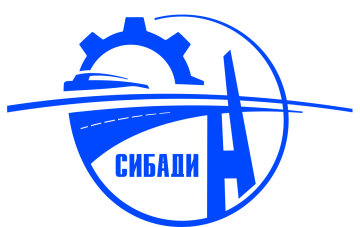 ФГБОУ ВО «Сибирский государственный автомобильно-дорожный университет»