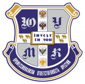 ГБПОУ «Южно-Уральский многопрофильный колледж»