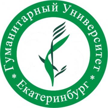 АНО ВО «Гуманитарный университет»