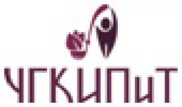 ГБПОУ  «Челябинский государственный колледж  индустрии питания и торговли»