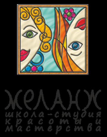 Студия обучения и красоты «Меланж»