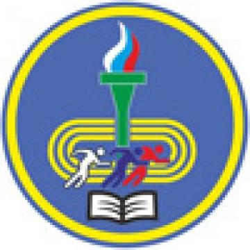 ГБПОУ «Зауральский колледж физической культуры и здоровья»